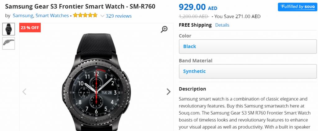 Samsung Smart Watch White Friday Deal